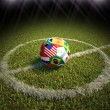 World cup soccer — Stock Photo #28078027