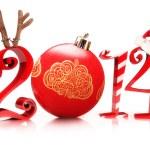 Christmas 2014 — Stock Photo