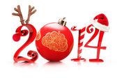 Natale 2014 — Foto Stock