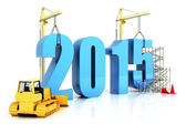 Building to 2015 — Stock Photo