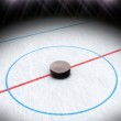 Ice hockey under the lights. Room for text or copy space. — Stock Photo #45656181