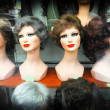 Featured wigs — Stock Photo