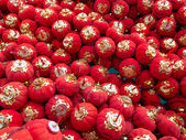 Chinese Culture — Stock Photo