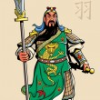 Stock Vector: Chinese Warrior