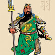 Chinese Warrior - Stockvectorbeeld
