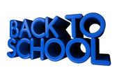 """3d, błyszczący """"powrót do szkoły"""" tekst — Zdjęcie stockowe"""