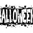 Halloween grungy silhouette vector background — Stock Photo