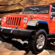 Jeep — Stock Photo #33538947