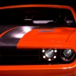 ������, ������: Concept Muscle Car