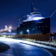 Stock Photo: Lake Freighter