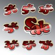 Various percent for sale. — Stock Vector