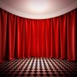 Empty hall with red curtains. — Stock Photo #20817539