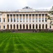 Old vitage Russian palace front view - Stock Photo