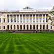 Old vitage Russipalace front view — Stock Photo #12691975