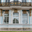 Old vitage Russian palace front view — Foto Stock