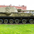 Stock Photo: Vintage Russimilitary vehicle on green gras