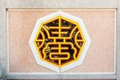 Chinese temple golden window — Foto Stock