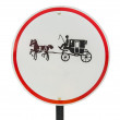 Be careful of horse circular metal sign — Stock Photo #22234143