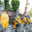The ancient city of Thailand — Stock Photo