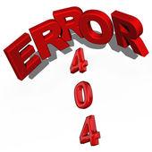 Three-dimensional inscription error 404 — Stock Photo