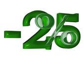 Tredimensionella inskription 25 — Stockfoto