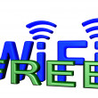 图库照片: Sign of free wireless communication