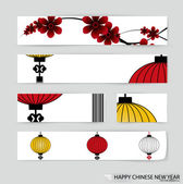Big traditional chinese lanterns vector background brochure temp — Stock Vector