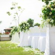 Wedding ceremony in a beautiful garden — Stockfoto