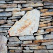 Colorful and textured stone backgrounds — Stock Photo