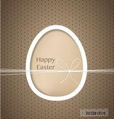 Easter egg, happy easter card. Vector illustration. — Stock Vector
