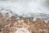 Wet cement concrete for new floor — Stock Photo