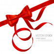 Shiny red ribbon on white background with copy space. Vector ill — Stock Vector