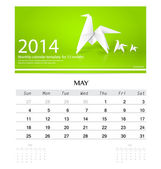 2014 calendar, monthly calendar template for May (Origami paper — Stock Vector
