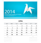2014 calendar, monthly calendar template for April (Origami pape — Stock Vector