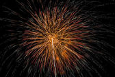 Colorful fireworks — Stock Photo