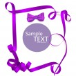 Shiny purple ribbon on white background with copy space. Vector — Stock Vector