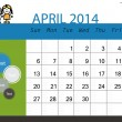 Simple 2014 calendar, April. Vector illustration. — Stock Vector #39289527