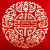 Chinese fabric Pattern — Stock Photo