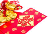 Chinese new year decoration and red packet on white background — Stock Photo
