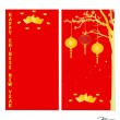 Chinese New Year Greeting Card. Vector Illustration. — Stock Vector