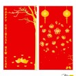 Chinese New Year Greeting Card. Vector Illustration. — Stock Vector #40050049