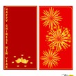 Stock Vector: Chinese New Year Greeting Card. Vector Illustration.