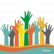 Colorful raised hands. Vector illustration. — Stock Vector