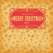 ストックベクタ: Christmas seamless pattern