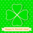 St. Patrick day card — Stock Vector #40082125