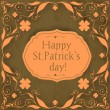 St. Patrick day card — Stock Vector #40948913