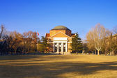 Landscape of Tsinghua University Campus in winter, China — Stock Photo