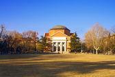 Landscape of Tsinghua University Campus in winter, China — Stock Photo