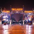 Night view of Qianmen,forbidden city, Beijing — Stock Photo