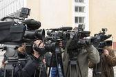 Conferência de imprensa — Fotografia Stock